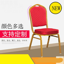 Hotel chair General chair Banquet chair Wedding VIP chair Conference chair Event celebration chair Red soft bag Hotel dining chair