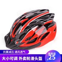 Riding hard hat self-climbing car mens and womens car helmet ultra-light one-in-one road summer hard hat roller skating hard hat