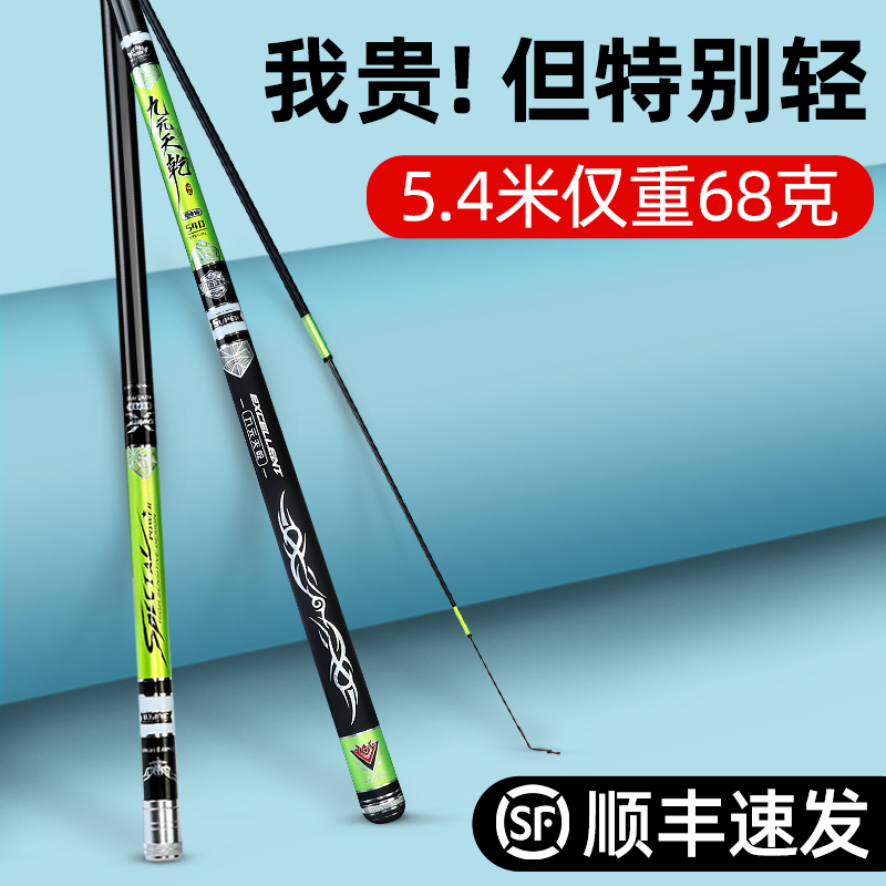 Japan imported carbon fishing rod hand rod ultra-light ultra-hard brand mackerel rod fishing carp big ten brand names