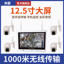 Wireless monitor All network cascade no wiring camera with display screen package requires mobile phone remote home store indoor night vision HD system transmission 360 degrees no dead end