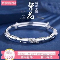 Lao Feng Xiang sterling silver bracelet female S999 flower solid bracelet fashion young models to send mothers birthday silver gift