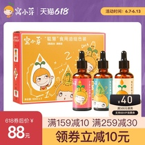 Nest small bud smart oil avocado oil black sesame flaxseed oil walnut oil small bottle to send baby complementary recipes