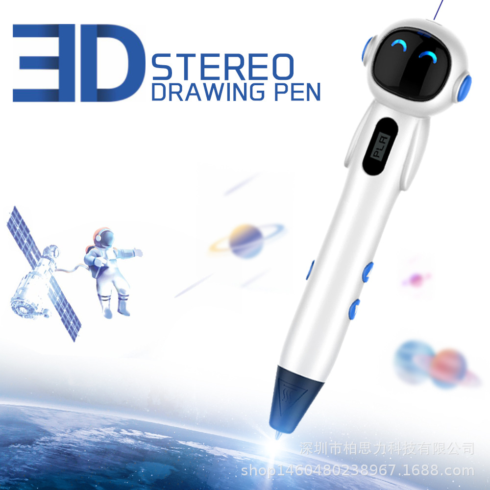 (U.S. HOU) wireless 3d printing pen three d stereo childrens Ma Liang shen pen low temperature not hot magic painting than pen magic 3b graffiti supplies multi-functional student network red shake sound full set