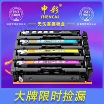 Подходит для тонер-картриджа hp HP m154a Тонер-картридж m180n Тонер-картридж cf510a Тонер-картридж LaserJet M154nw Цветной лазерный принтер Тонер-картридж HP20