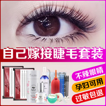 Open-eye graft eyelashes set to take their own hair natural simulation otter hair eyelashes full set of false eyelashes female