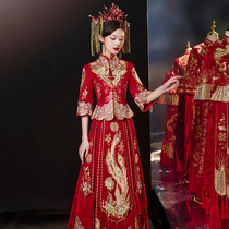 Xiuhe clothing bride 2021 new wedding autumn and winter Chinese dress dragon and phoenix coat couple toast men and women Xiuhe