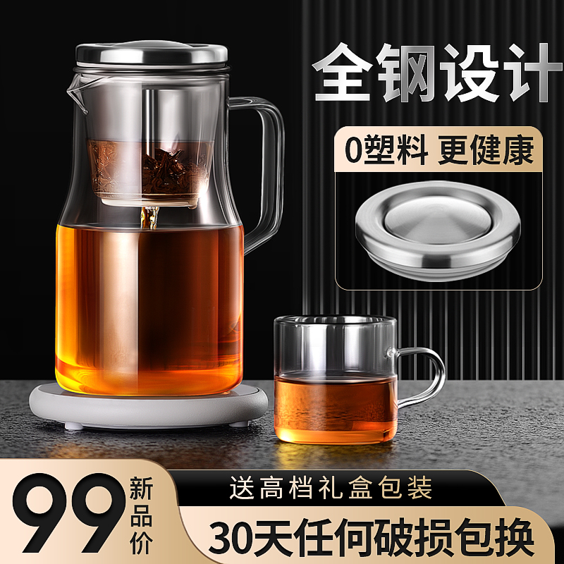 The flowing cup full glass inner bile tea separate filter small green citrus office personal special tea set teapot