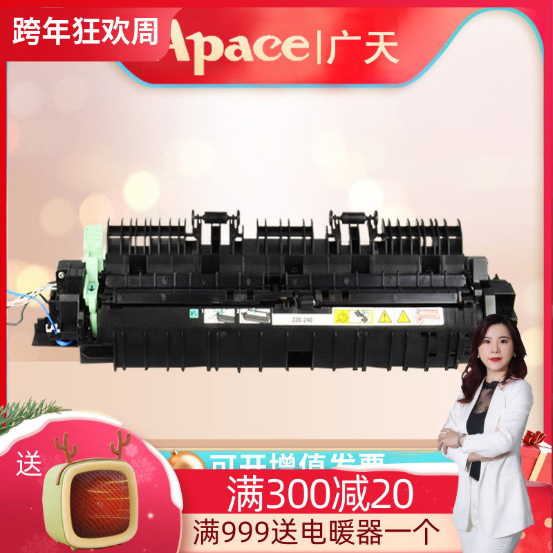 Apace is suitable for Fuji full record S1810 S2011 S2320 S2010S 2420 2110 fixed set film set s2320 S2520 heating assembly with fixed shadow rollers
