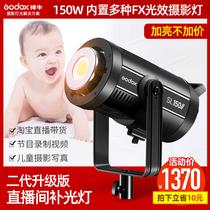 Shen Niu SL150W II live LED light Video constant light fill light Anchor soft light studio shooting Sun light Taobao clothing live fill light Net red live equipment fill light