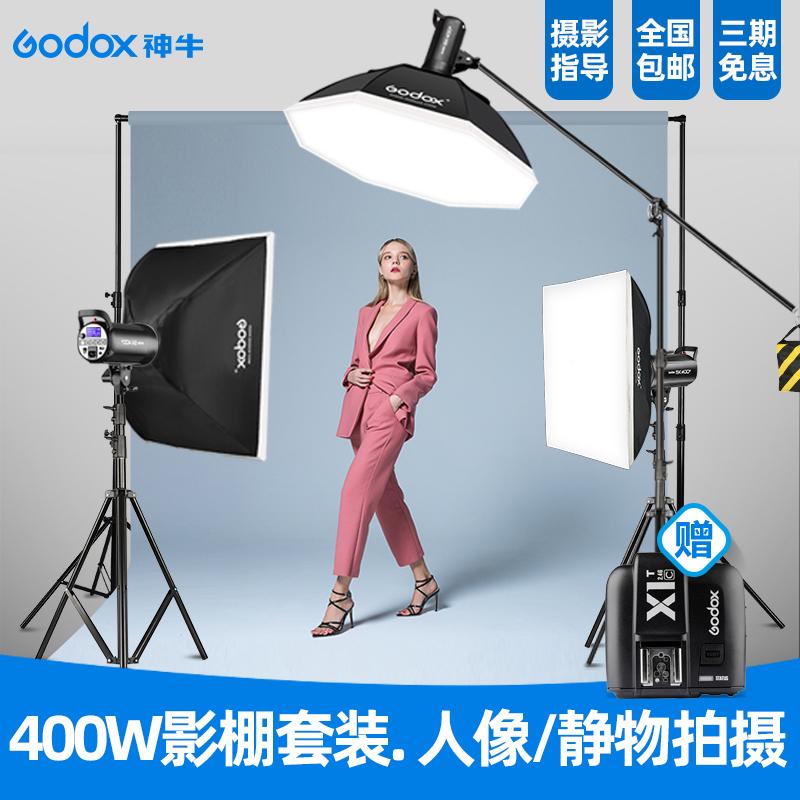 Shenniu SK400II 2ème génération lampe de photographie 400W studio flash compléter vêtements légers portrait studio lumière tir lumière studio flash set