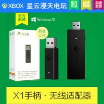 xboxone xbox one s version de la deuxième génération poignée dorigine sans fil en boîte récepteur pc Bluetooth adaptateur
