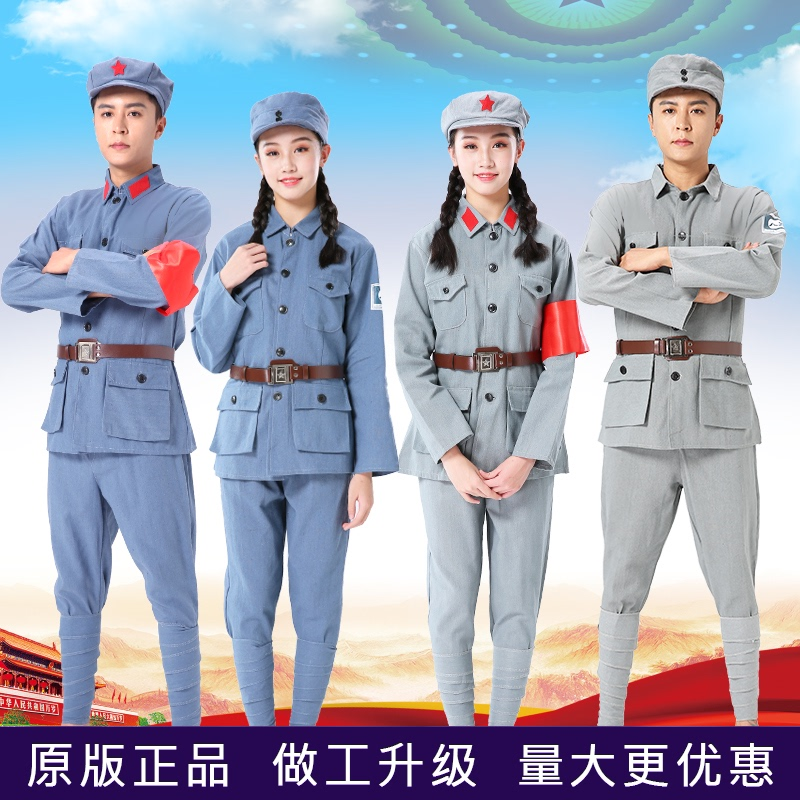 Red Army performance uniform 8th Route Army adult uniform mens and womens stage drama anti-Japanese New Fourth Army childrens small Red Army clothes