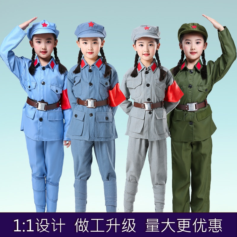 Red Army dress children Red Army performance uniform Red Guard uniform 65-style uniform flashing red star small Red Army clothes