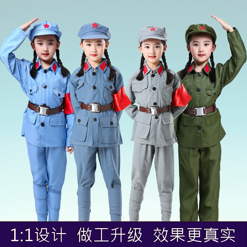 Red Army clothing Children children Red Army performance clothing Red Guard clothing 65 style uniform Sparkling Red Star small Red Army clothes