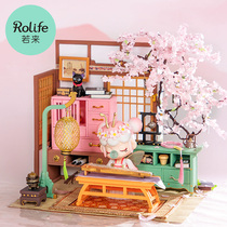Rolife if you come to Nanci Xi spring limited cherry blossom court scene different color butterfly fairy