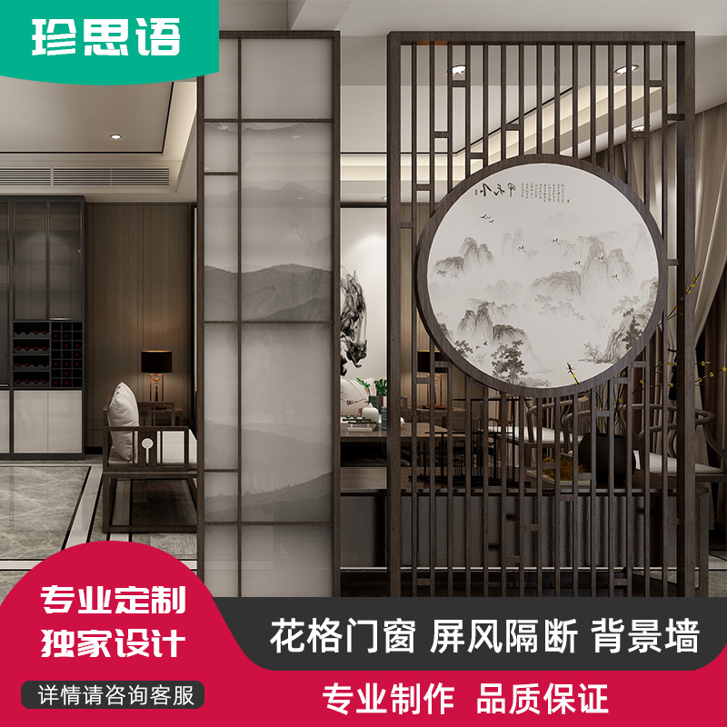 Dongyang wood carving new Chinese screen cut off solid wood flower grid hollow background wall antique door and window screen xuanguan customization
