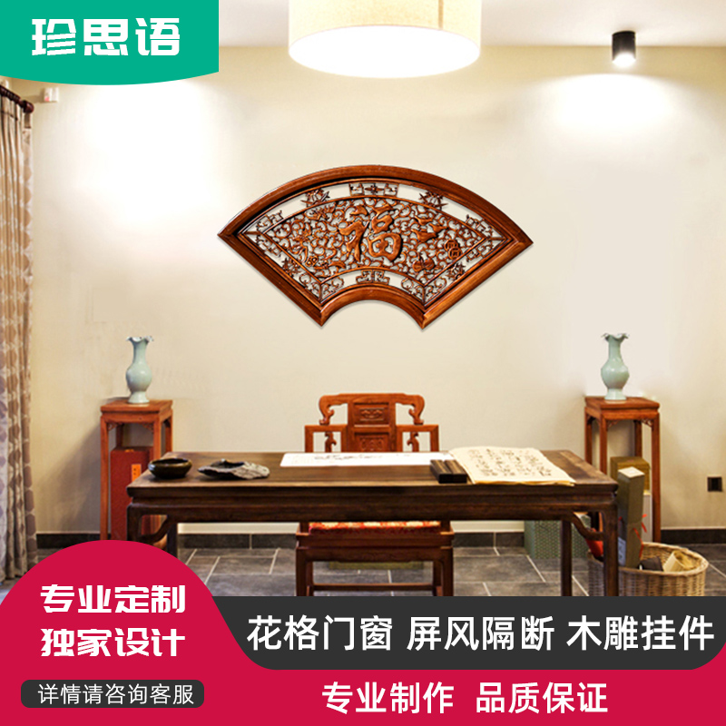 Dongyang wood carving pendant Xiangzhang wood carving painting crafts Chinese Xuanguan living room art bedroom decoration