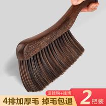 Wengwood soft hair brush brush brush bed broom Household cute bed brush Dust brush Bedroom cleaning bed artifact