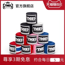TKB Thai boxing bandage sports hand-guards with fight-fighting Muay Thai fist straps 5 m long hand-shielded handband wrapped hand straps