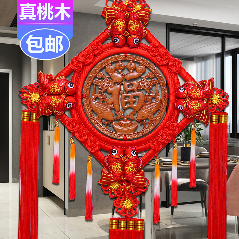 Living room pendant Chinese knot large Xuanguan Caifu word hanging decoration Joe moved to a new home decoration mahogany China Festival