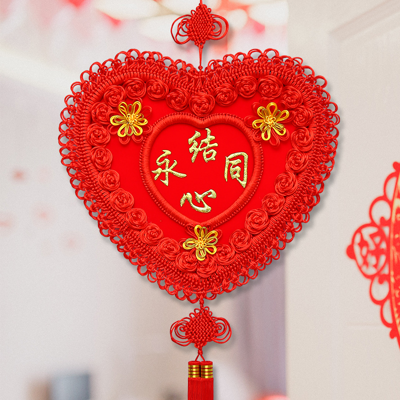 Hi-word pendant Chinese knot living room large Xuanguan hanging red festive lettering with the heart knot new home China Festival