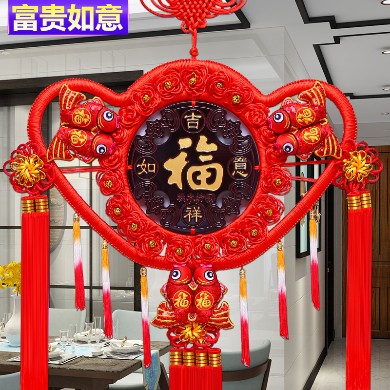 Living room Chinese knot pendant large Xuanguan Caicai Mahoku small decoration ping knot Joe moved to a new home hanging decoration