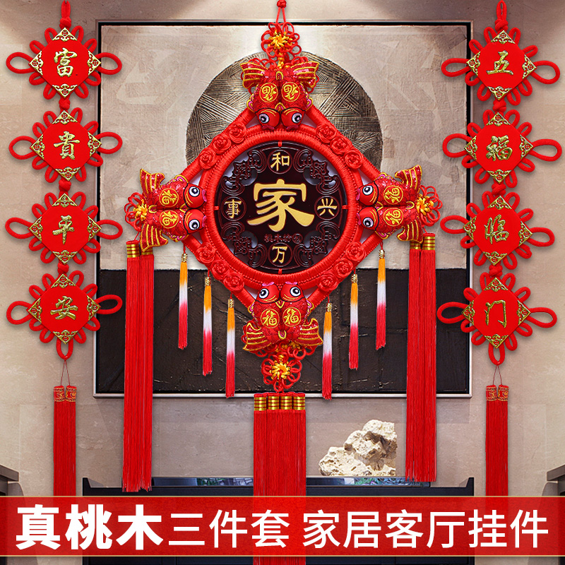 Peach wood Chinese knot fu word pendant living room large New Year decoration small hanging decoration Xuanguan caisan financial security pair
