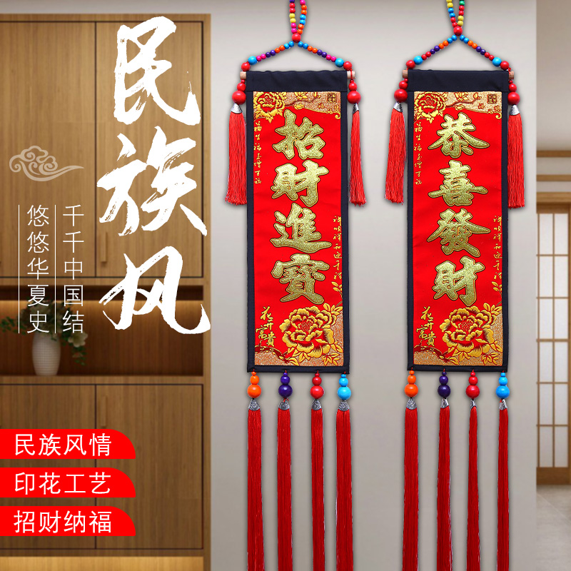 Hongfuyuan high-end to the hanging parts of the Chinese knot living room large Xuanguan Caicai New Years Spring Festival decoration Joe moved to a new home