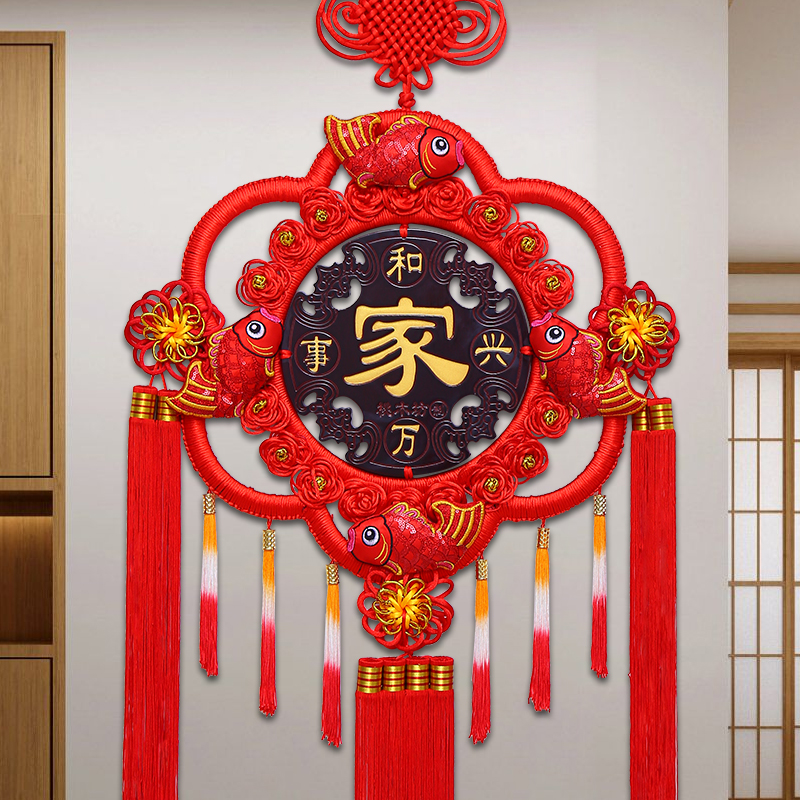 Large Chinese knot pendant living room Mahogany Fu word Joe moved to a new home decoration small decoration Chinese festival wall hanging ping-up knot
