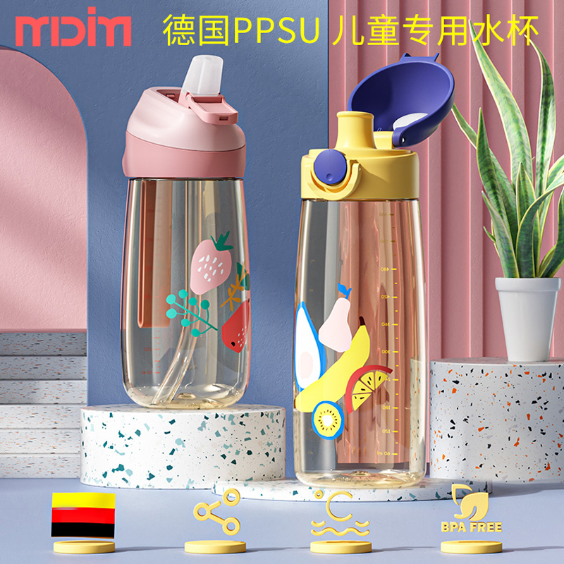Enfants's water cup primary school children's kettle boys and girls portable cup summer straw straight drink summer school special
