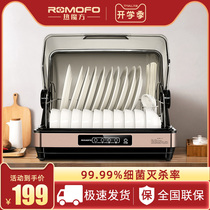 ROMOFO exports Japans original disinfection cabinet home kitchen small-scale mini tabletop tabletop chopsticks cleaning cabinet machine