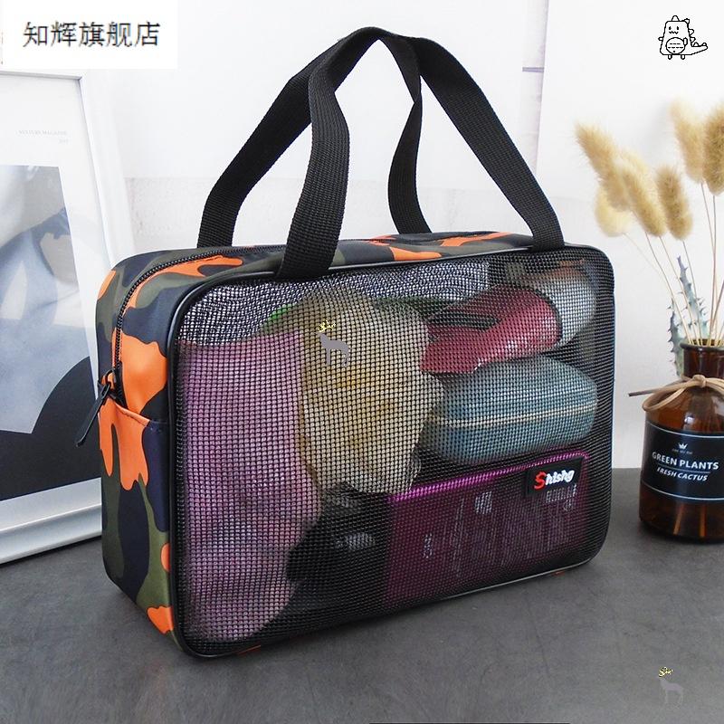 Hand-held mesh fitness bag large-capacity travel breathable male multi-functional wash bag leakage net swimming bag