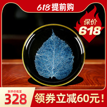 Miki and Jizhou kiln wood leaf tea cup Master cup Single cup ice blue wood leaf Tianmuzhan Jianzhan cup gift box