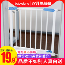 Child safety door baby door fence fence guardrail free punching pet isolation dog fence stair guardrail