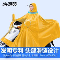 2021 new electric motorcycle battery car raincoat double single long full body anti-storm rain poncho summer men and women