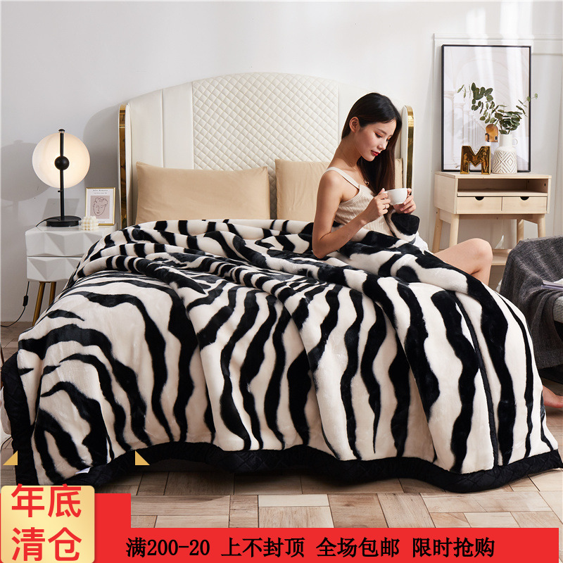 The new blanket is leopard print thickened winter single Raschel upscale wedding double-cover blanket Nordic
