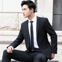 Suit suit mens business trim small suit jacket casual professional groom bridesmaid unity wedding dress