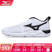 Mizuno Mizuno chaussures de volley-ball nouvelles chaussures dentraînement complètes dintérieur chaussures de badminton professionnelles pour hommes et femmes 204009