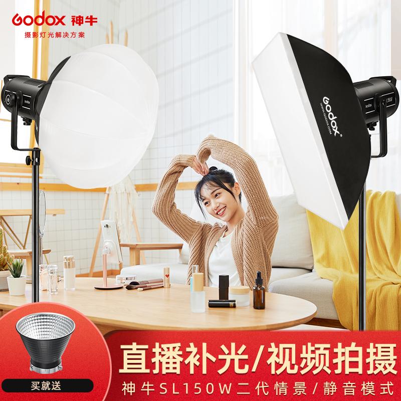Shenniu SL150W II lampe photographique de deuxième génération a conduit la lumière souvent lumineux Taobao live photo shoot lumière
