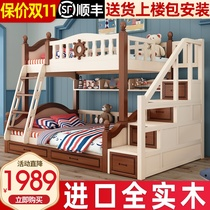 Up 牀 and down the whole solid wood two 牀 mother and child牀 double牀 child mother 牀 up and down 牀 double-layered high 牀