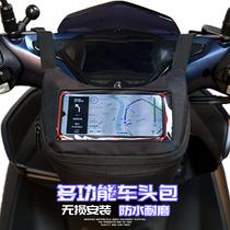 Tuvespa head bag rowing boat ct250 Sekolong rt3 electric car gts300 託 touch screen navigation bag