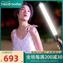 Shen Niu LC500RGB fill light stick LED hand-held fill light light photography ice light outdoor portrait photo playing light stick light