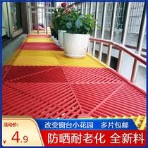 Plastic grille floor anti-theft net pad cover balcony flower rack shield window sill anti-fall anti-theft window soleplate