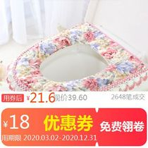 Good memelace cotton fabric thickened zipper toilet pad toilet seat cover sit sit sat out.