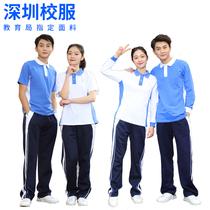 Shenzhen school uniform suit middle school uniform pants junior high school boys and girls coat spring and summer short-sleeved long-sleeved shorts