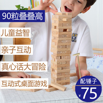 Le guests send the bottom of the kettle to draw building blocks puzzle toys layer by layer to draw building blocks parent-child toy table games stacked music.
