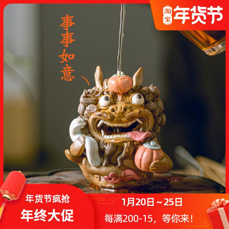 The twelve things are as good as the money貔貅 tea pet pure hand-made incense stove set pieces fine can be raised birthday gift things