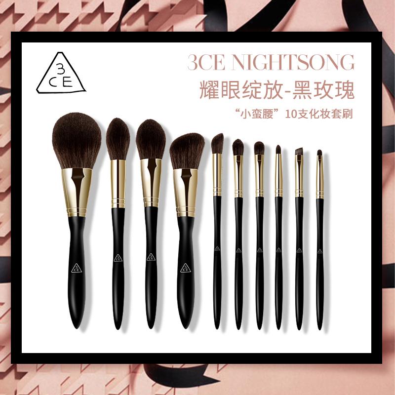 3CE ultra-soft professional makeup brush set eye shadow foundation brush blush pink highlight brush soft hair full set of high-end