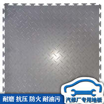 PVC auto repair factory workshop dedicated car beauty shop floor rubber mat oil-resistant wear locks stitching environmental protection