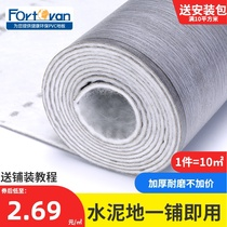 Floor leather cement directly paved with thick pvc plastic brick floor mat wear-resistant waterproof home self-sticking floor stickers
